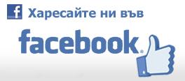 фейсбук линк-икона за лайкване